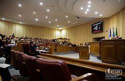 Октябрьская сессия Криворожского городского совета