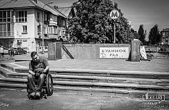 Метрополитен и криворожская мэрия не обустроены для людей с инвалидностью