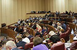 51 сессия городского совета Кривого Рога