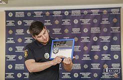 Відкриття офісу безпеки громадян