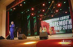 Праздничный концерт к 74 годовщине победы над нацизмом