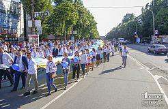 Сьомий парад вишиванок у Кривому Розі