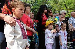 """П'ятиріччя батальйону """"Кривбас"""""""
