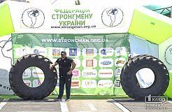 Этап Кубка Украины по стронгмену в Кривому Роге