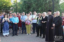 Політрепресованих НКВСівцями криворіжці згадала під час молебну