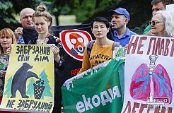 Митинг криворожан против глобальных изменений климата