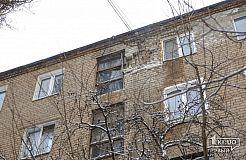 В Кривом Роге рушится жилой дом
