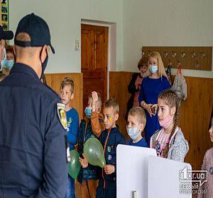 День захисту дітей у Кривому Розі