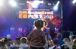Музична частина фестивалю Industrial Fest 2021