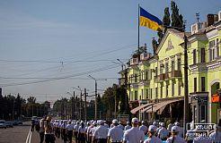 Парад вишиванок у Кривому Розі на День Незалежності України 2021