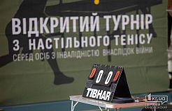 Чемпионат по настольному теннису для воинов АТО, которые имеют инвалидность в Кривом Роге