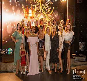 Вечер знакомств с участницами конкурса Miss/Mrs Dnepr.Region Plus size 2021