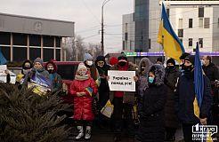 День Соборності України 2021 у Кривому Розі