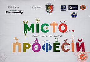 Національний проект