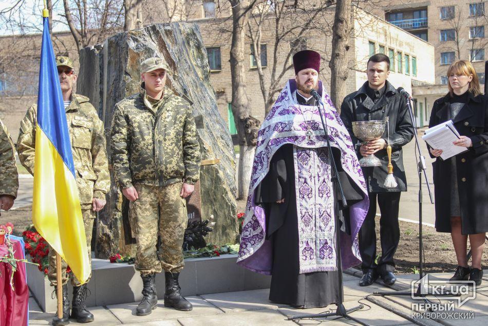Біля пам'ятного знаку. Фото: Перший Криворізький ( https://1kr.ua/news-25601.html )