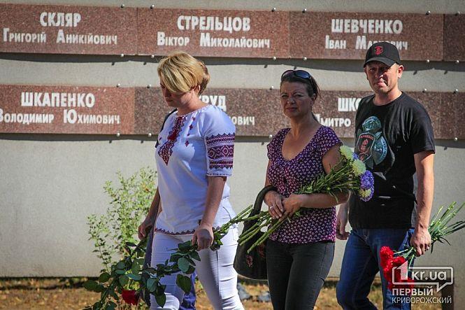 ВКиеве прошла акция памяти опогибших под Иловайском украинских силовиках