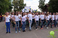 Дни Европы в Украине!