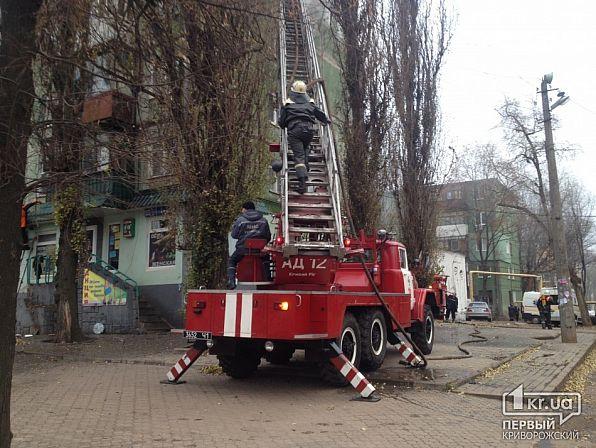 ВКривом Роге вквартире многоэтажки взорвался газ