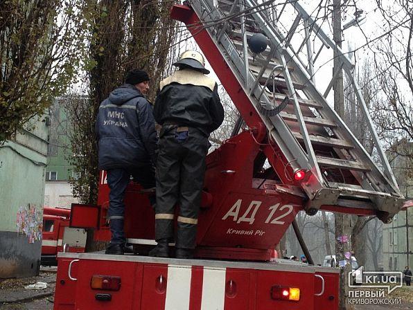 ВКривом Роге произошел взрыв в высотном многоэтажном здании, есть пострадавшие