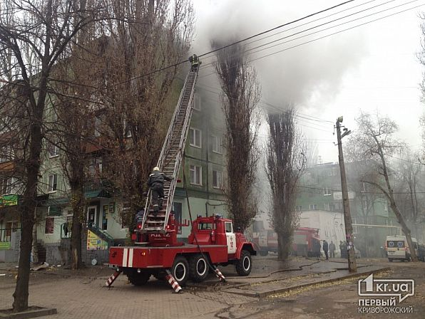 ВКривом Роге взорвалась квартира, есть пострадавшие