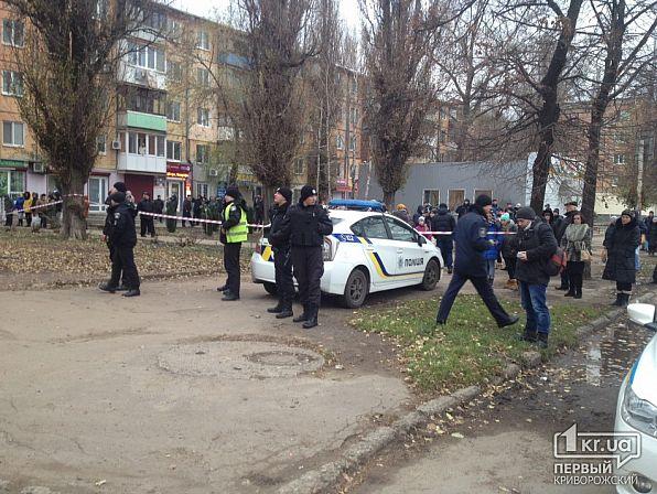 ВКривом Роге вмногоэтажке произошел взрыв