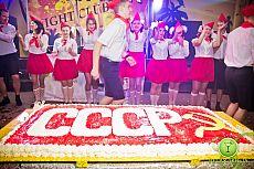 СССР Party