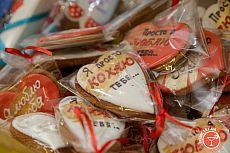Виставка - ярмарок присвячений Дню закоханих