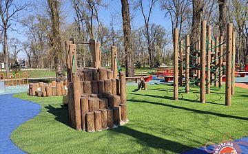 Гданцевский парк