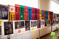 Благотворительное мероприятие, посвященное Всемирному дню людей с синдромом Дауна