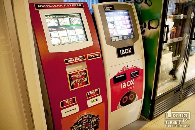 Как можно выиграть деньги державно лотерею автоматы игры бесплатно симуляторы игровые автоматы