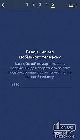 Большое фото
