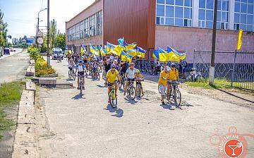 Велопробіг на честь дня Незалежності України