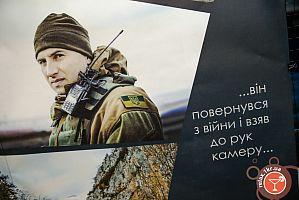 Фотовиставка Володимира Яновича «Дорогами Європи»