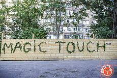 MagiCity Touch