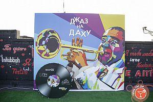 Джаз на Даху. Andrey Chmut Band