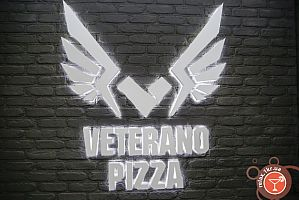Открытие Veterano Pizza