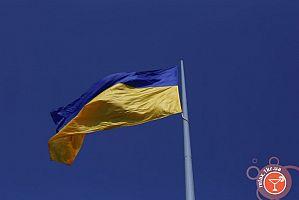 День Державного Прапору України