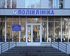 Детская больница саратов на советской телефон