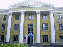 Криворожский областной музыкальный колледж имени М. Глинки