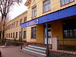 Запорожский институт экономики и информационных технологий (ЗИЭИТ)