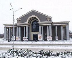 Театр драмы и музыкальной комедии им. Т.Г.Шевченко