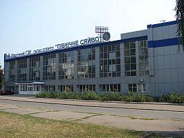 ФСК ОАО СевГОК