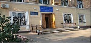 Криворожский факультет Запорожского национального университета