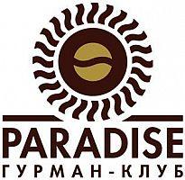 Гурман-клуб PARADISE   Только свежий кофе