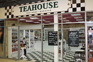 Чайный бутик Teahouse