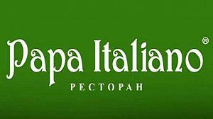 Papa Italiano