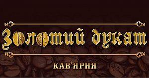 Золотий Дукат
