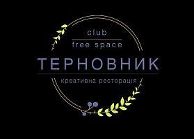 Kреативная ресторация Терновник