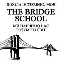 The Bridge School - школа иностранных языков