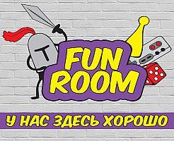 Fun Room - клуб настольных игр и ретроприставок (ЗАКРЫТО)